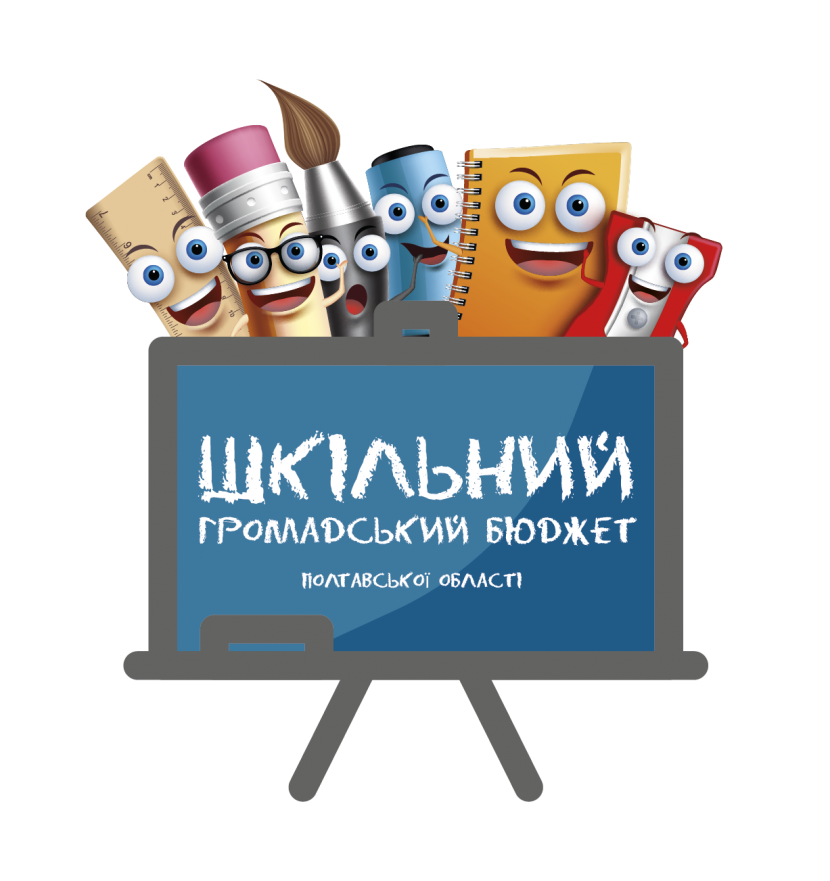 Лого ШГБ.png
