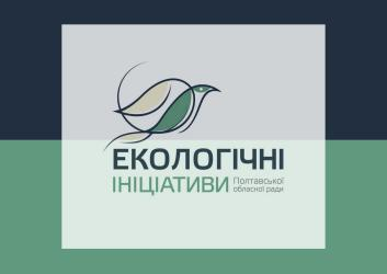 mini_Ecoiniciatuvu.jpg