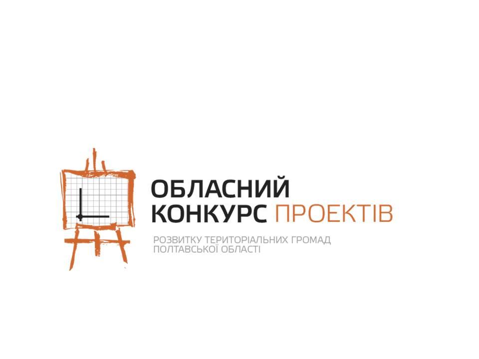 ЛОГО_ОБЛ.jpg