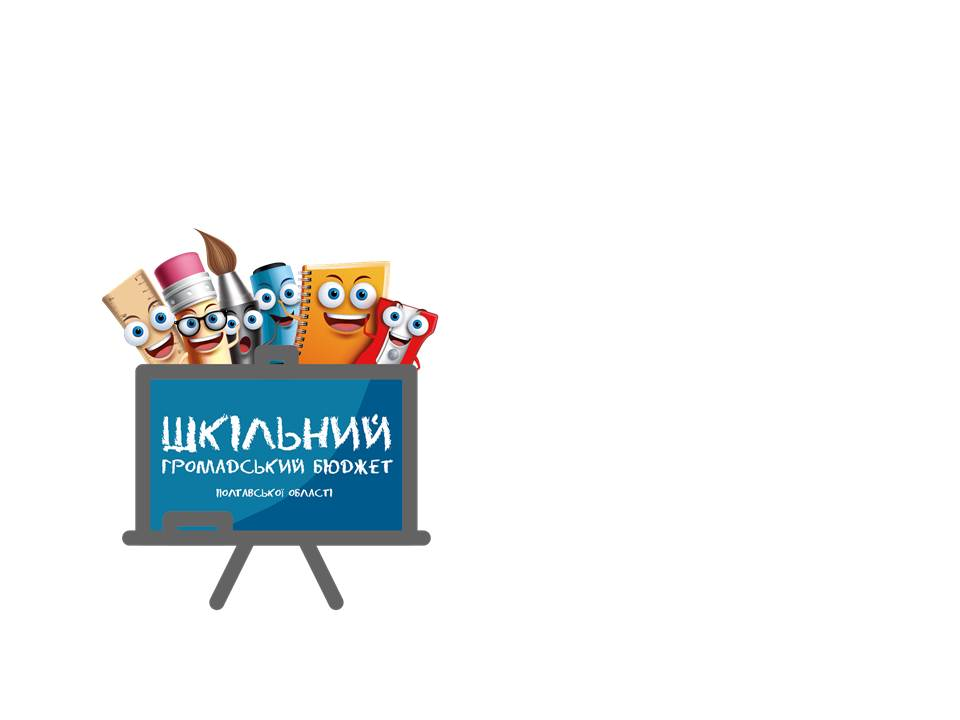 ЛОГО_ШГБ.jpg